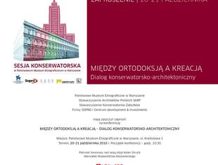 """Konferencja konserwatorsko-architektoniczna """"MIĘDZY ORTODOKSJĄ A KREACJĄ"""" 2010"""