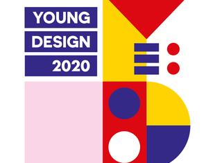 Konkurs Young Design 2020! Zdobądź stypendium im. prof. Wandy Telakowskiej