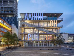 WERK 12 projektu MVRDV z Nagrodą Muzeum Niemieckiej Architektury (DAM)