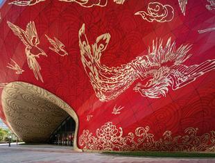 Teatr Wielki w Kantonie