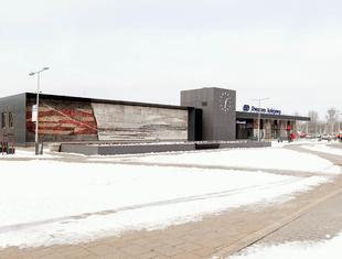 Dworzec / Oświęcim