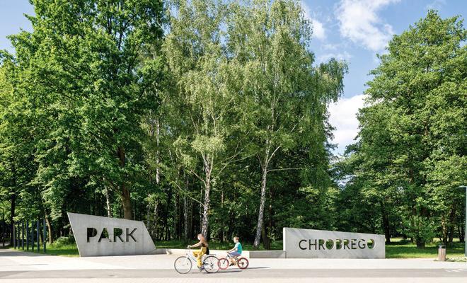 Park Chrobrego w Gliwicach