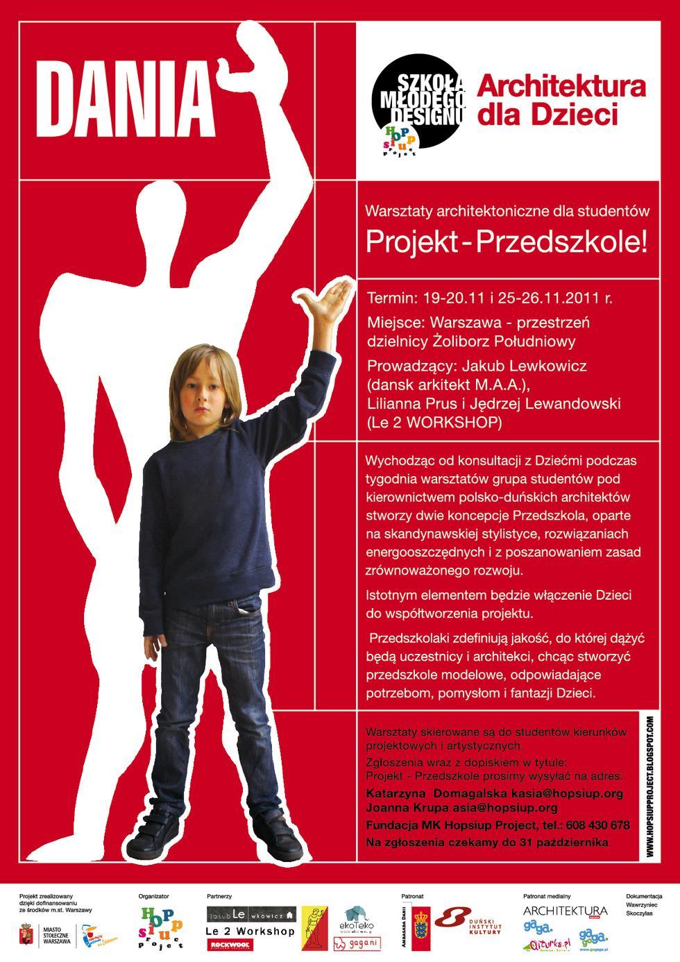 Projekt-Przedszkole! Warsztaty architektoniczne dla studentów
