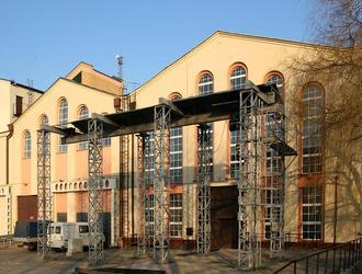 Stara Elektrownia w Białymstoku