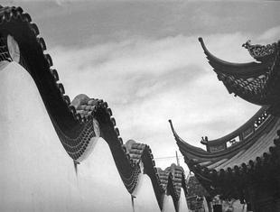 Chińskie dachy