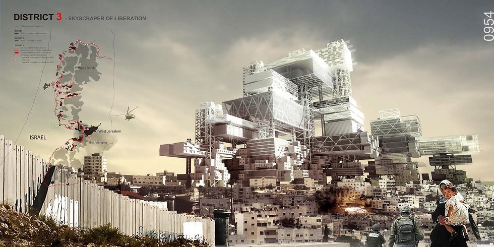 Skyscraper of Liberation, Xiaoliang Lu, Yikai Lin, USA