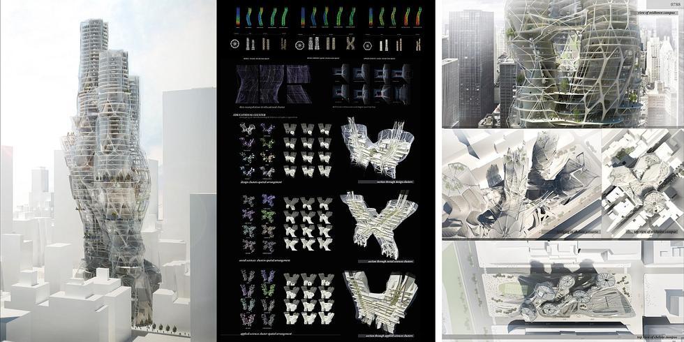 Vertical Ground, George Kontalonis, Jared Ramsdell, Nassim Es-Haghi, Rana Zureikat, Greece, United States, Jordan, United Kingdom