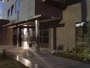 NOMINACJA: siedziba firmy FUJI FILM POLSKA