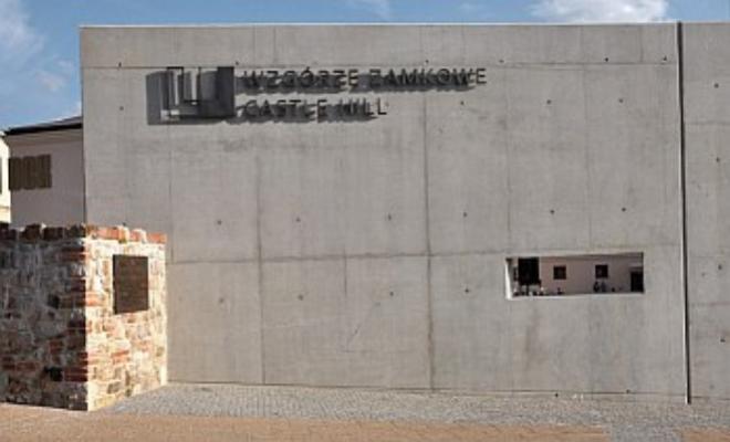 Design Centrum Kielce. Siedziba nowego międzynarodowego ośrodka wzornictwa