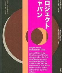 Ostatnie utopie i ich twórcy. Rem Koolhaas o Japonii