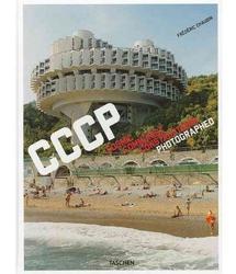 Gabinet osobliwości radzieckiej architektury: statki kosmiczne, świeckie świątynie, pałace i betonowe jurty