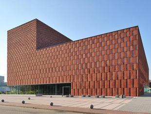 CINiBA – Najlepszym Obiektem Architektury XXI wieku
