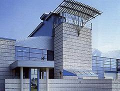 NAJLEPSZY BUDYNEK GDAŃSKA: dworzec lotniczy