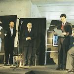 Od lewej Ewa P. Porębska, Stanisław Fiszer, Jerzy Buzek, Krzysztof Ingarden, Jacek Ewy, Tadeusz Chruścicki (Przewodniczący Rady Fundacji Kyoto-Kraków)