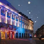Plac Bankowy I - 5 grudnia 2012